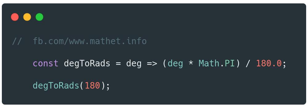 دالة بـ الـ JavaScript للتحويل من الدرجات Degrees الى الراديان Radians